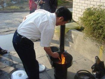 Hangzhou Micro Gasifier