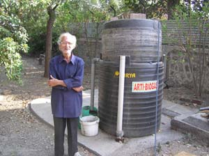 Compact Biogas Plant - Compact, low-cost digester for biogas